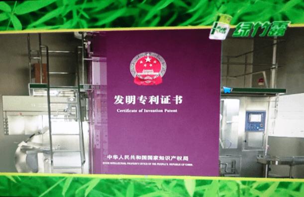 中国尤溪绿竹之乡